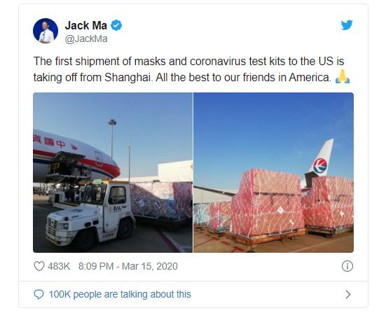 Jackma Pledged Last Week To Donate Half A Billion Covid 19 Testing Kits 1 Million Face Masks To Us Page 2 Vietbf Over the time it has been ranked as high as 19 499 in the world, while most of its traffic comes from germany, where it reached as high as 770 position. vietbf